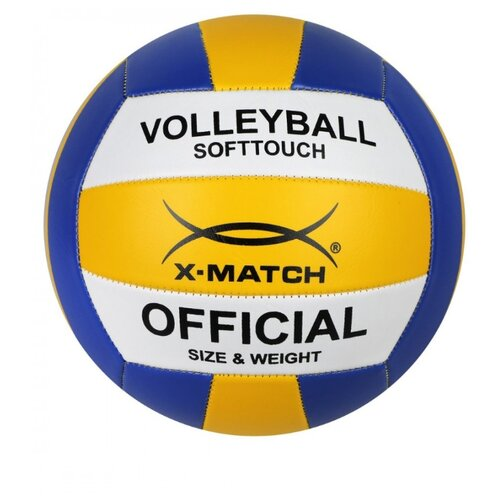 Волейбольный мяч X-Match 1,6 PVC 56456