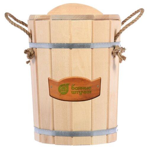 Банные штучки Запарник с пластиковой вставкой с крышкой 9 л бежевый