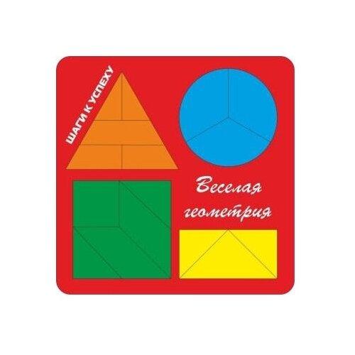 Развивающая игра Оксва Веселая геометрия №1, Обучающие материалы и авторские методики  - купить со скидкой