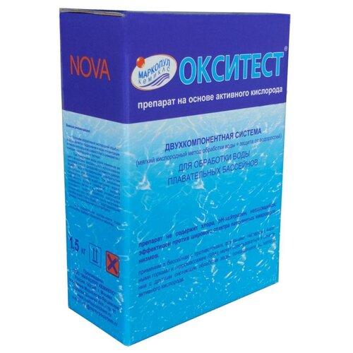 Средство для бассейна Маркопул Кемиклс Окситест 1.5 кг