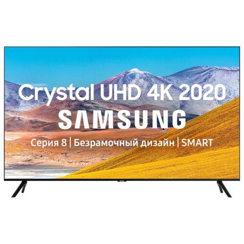 Фото - Телевизор Samsung UE75TU8000U 75 (2020) черный телевизор samsung ue43n5500auxru черный