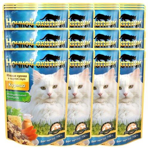 Влажный корм для кошек Ночной охотник с курицей 24шт. х 100 г