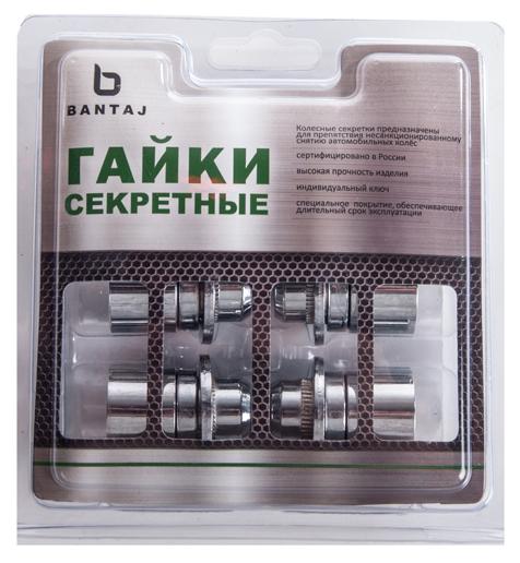 Гайка-секретка BANTAJ Pro BS726445F M12 x 1,5