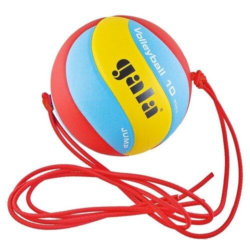 Мяч волейбольный на растяжках GALA Jump 5р. BV5481S