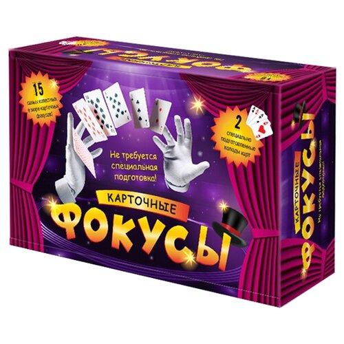 Набор для фокусов Нескучные игры Карточные фокусы нескучные игры набор для росписи часы с циферблатом домик дни113