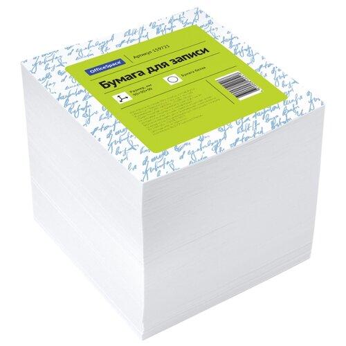 Купить OfficeSpace Блок для записи 9х9х9 см, белизна 92% (159721) белый, Бумага для заметок