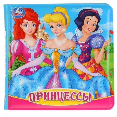 Купить Игрушка для ванной Умка Принцессы, Игрушки для ванной
