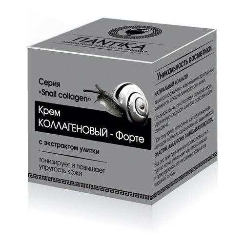 ПАНТИКА Snail Collagen Крем для лица Коллагеновый - Форте, 30 г