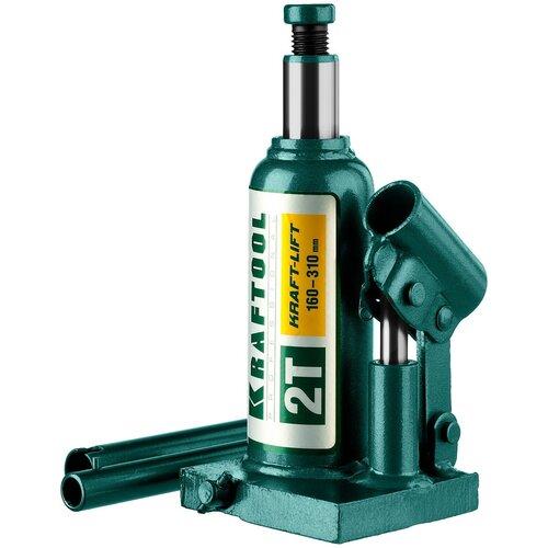 Домкрат бутылочный гидравлический Kraftool Kraft-lift 43462-2_z01 (2 т) зеленый домкрат гидравлический бутылочный kraftool 10т kraft lift 43462 10 z01