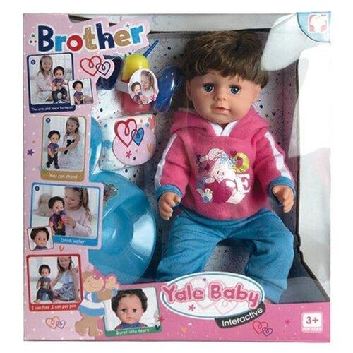 Купить Кукла Наша Игрушка Мой малыш, 45 см, 7 предметов (200642352), Наша игрушка, Куклы и пупсы