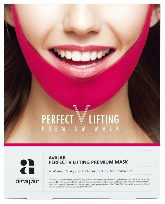 Avajar Умная лифтинговая маска Perfect V Lifting Premium
