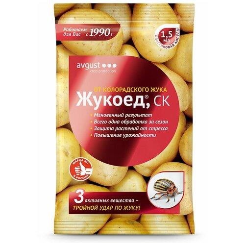 Avgust Препарат от колорадского жука Жукоед, 1.5 мл