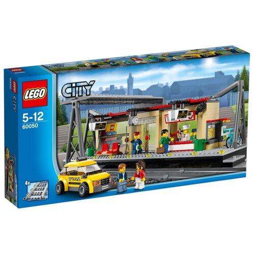 Конструктор LEGO City 60050 Железнодорожная станция lego city лунная космическая станция 60227