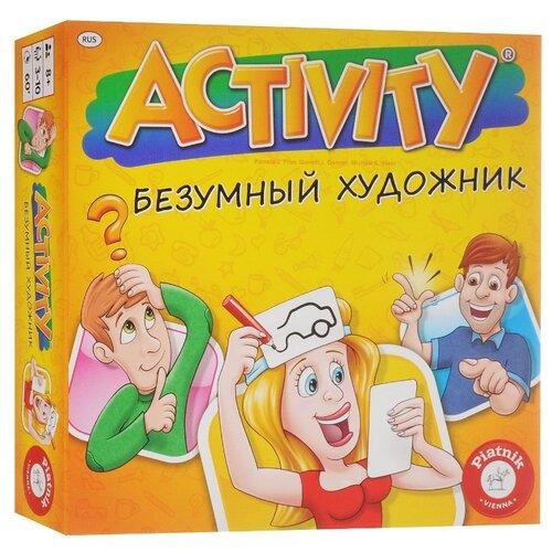 Настольная игра Piatnik Activity. Безумный художник 2 настольная игра piatnik веселые попугаи