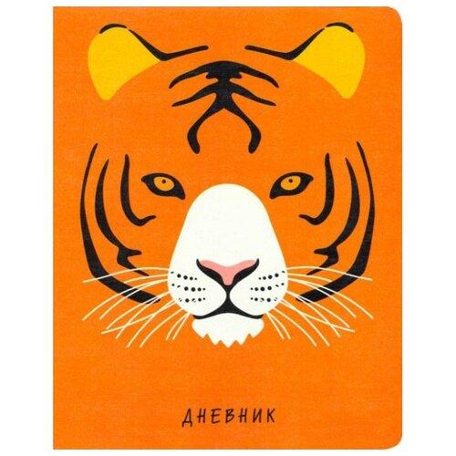 Купить Unnika land Дневник ZOO Тигр оранжевый, Дневники
