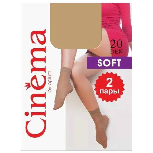 Капроновые носки Cinema Soft 20 den 2 пары Opium, one size, naturel гольфы cinema by opium soft 20den naturel 2 пары