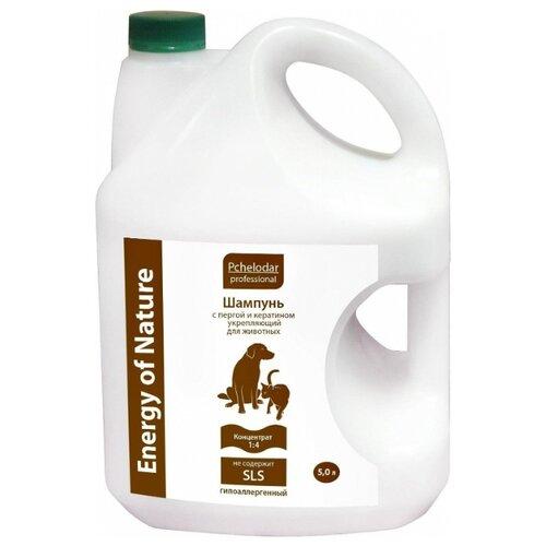 Шампунь Пчелодар Professional Energy of Natural укрепляющий с пергой и кератином для для животных 5л