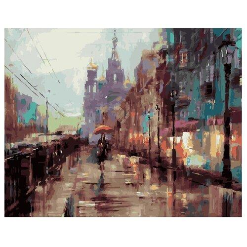 ВанГогВоМне Картина по номерам Осенний дождь, 40х50 см (ZX 21045) вангогвомне картина по номерам осенний вальс 40х50 см zx 21314
