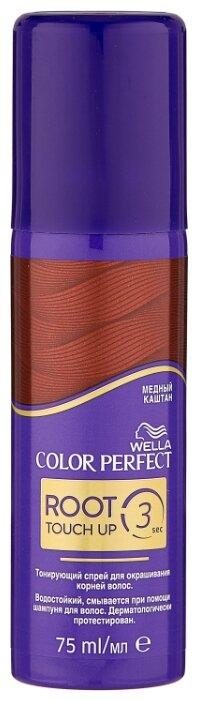 Спрей Wella Color Perfect оттенок Медный каштан