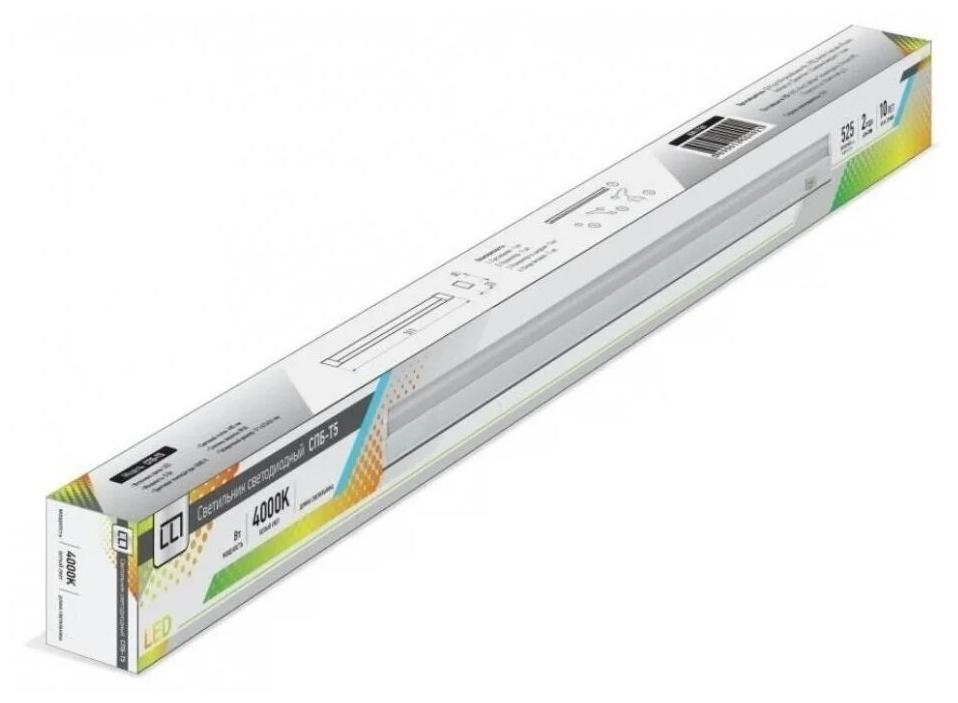 Стоит ли покупать Линейный светильник LLT СПБ-Т5Д, 5 Вт? Отзывы на Яндекс.Маркете