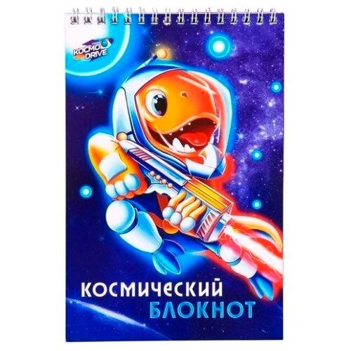 Купить Блокнот ArtFox Космический блокнот А5, 40 листов (4044190), Блокноты