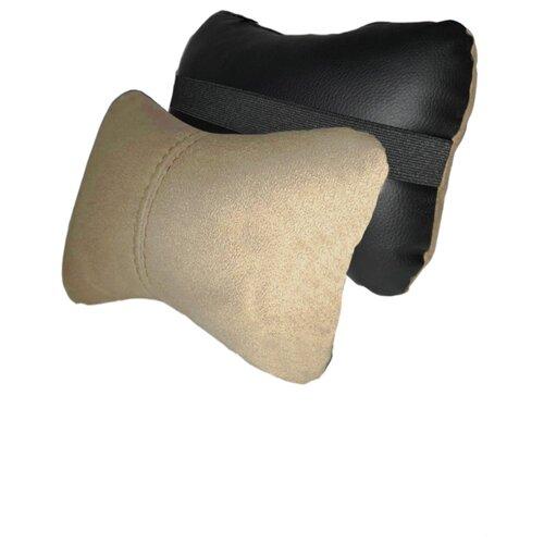 Комплект автомобильных подушек под шею (замш/экокожа, бежевый/черный2 штуки)