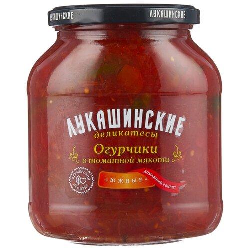 Огурчики в томатной мякоти южные ЛУКАШИНСКИЕ стеклянная банка 670 г