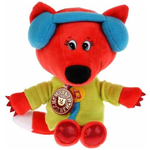 Фото - Мягкая игрушка Мульти-Пульти Ми-ми-мишки Лисичка в зимней одежде 22 см, муз. чип мягкая игрушка мульти пульти ми ми мишки лисичка в ободочке 20 см