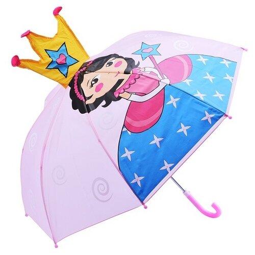 Зонт Oubaoloon розовый