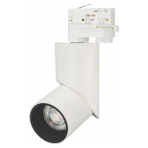 Трековый светильник-спот Arlight LGD-TWIST-TRACK-4TR-R70-15W Warm3000 (WH-BK, 30 deg) трековый светильник спот arlight lgd loft track 4tr s170 20w white6000 wh 24 deg