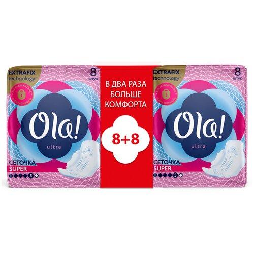 Фото - Ola! прокладки Ultra Super Бархатистая сеточка, 5 капель, 8 шт., 2 уп. ola прокладки ultra luxe ионы серебра сеточка normal 4 капли 10 шт