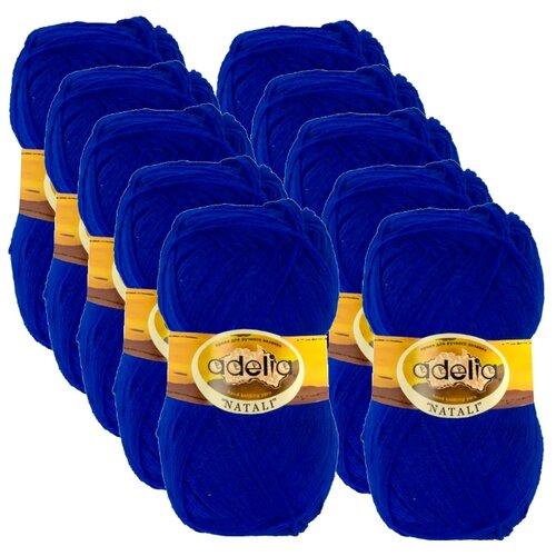 Купить Пряжа Adelia Natali, 100 % акрил, 50 г, 300 м, 10 шт., №11 ярко-синий
