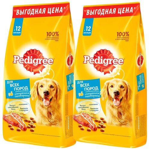 Фото - Сухой корм для собак Pedigree говядина 2 шт. х 13 кг сухой корм для собак мелких пород pedigree говядина 2 2 кг