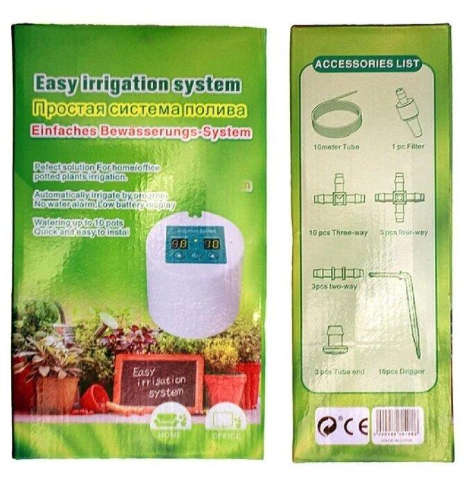 Easy Grow Автоматическая система полива для комнатных растений, длина шланга:10 м, с таймером, кол-во растений: 10 шт.