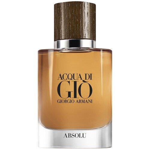 Купить Парфюмерная вода ARMANI Acqua di Gio Absolu, 40 мл