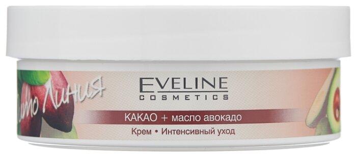 Крем для тела Eveline Cosmetics Фито Линия Какао + масло авокадо Интенсивный уход, 210 мл