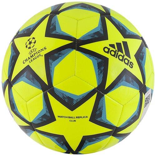 Мяч футбольный ADIDAS Finale 20 Club 5р. FS0259