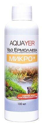 Aquayer МИКРО+ удобрение для растений