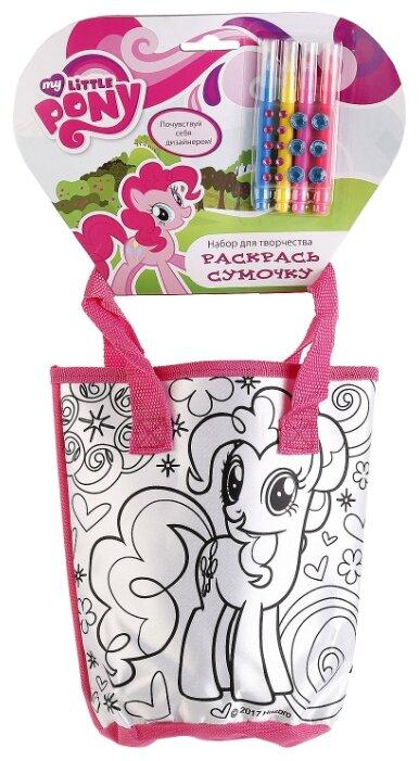 MultiArt Набор для росписи сумки My Little Pony (ST-025-MLP)