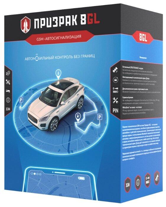 Автосигнализация ТЭК электроникс Призрак-8GL