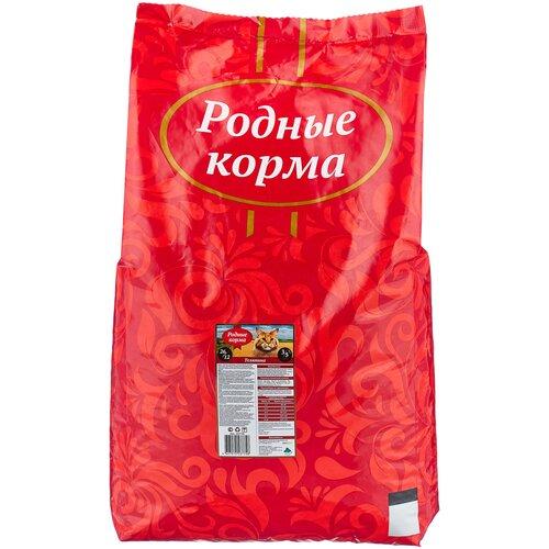 Сухой корм для кошек Родные корма с телятиной 10 кг