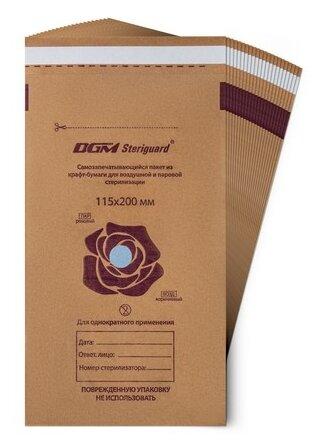 Пакет для стерилизованных инструментов DGM Крафт-пакеты для стерилизации 115x200, 100 шт.