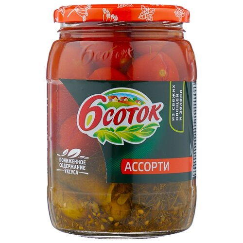 Ассорти огурцы и томаты 6 соток стеклянная банка 680 г огурцы маринованные gartenz 6 9 см 680 г