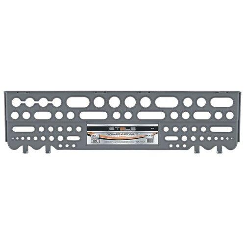 Полка Stels 90714 625 мм серый цена 2017