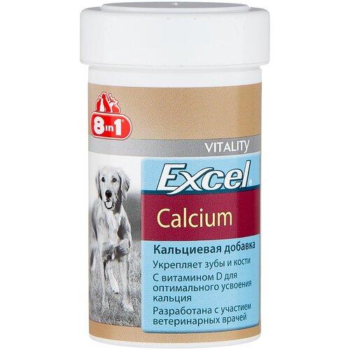 Добавка в корм 8 In 1 Excel Calcium 155 таб.