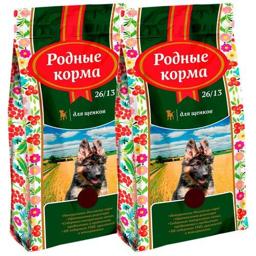 Сухой корм для щенков Родные корма 2 шт. х 16.38 кг