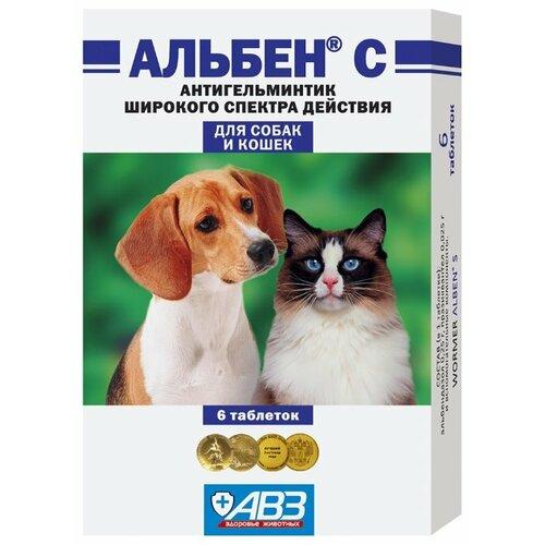 Агроветзащита Альбен С таблетки для собак и кошек (6 таблеток)