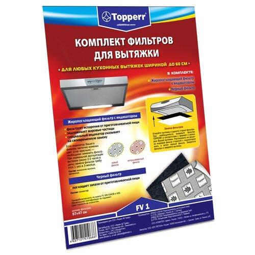 Фильтр угольный Topperr FV 1