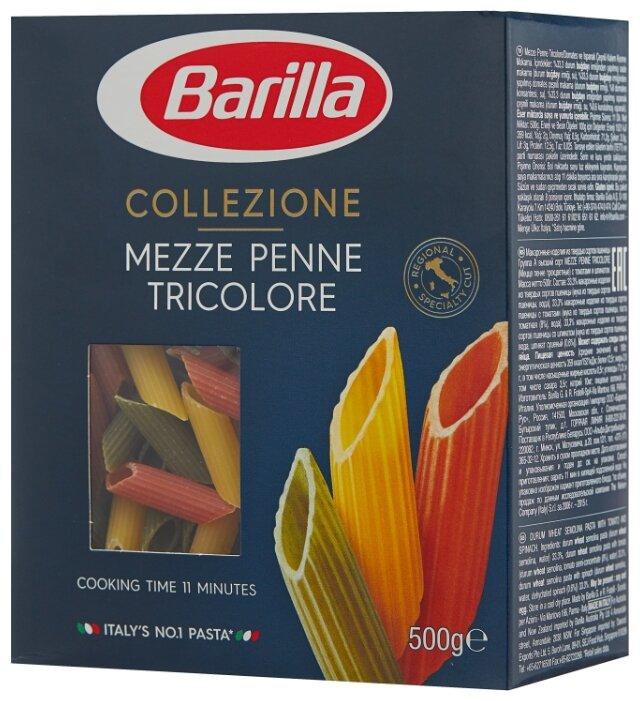 Barilla Макароны Collezione Mezze Penne Tricolore с томатами и шпинатом, 500 г