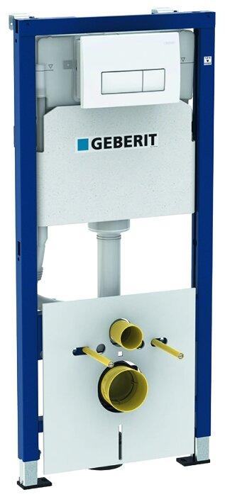Рамная инсталляция GEBERIT 458.128.11.1